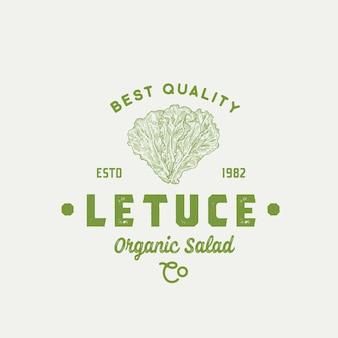 Beste qualität salat abstrakte vektor zeichen, symbol oder logo-vorlage