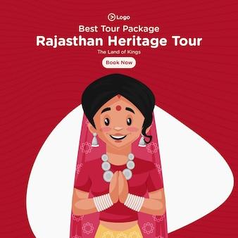 Bestes tour-paket-banner-design im cartoon-stil