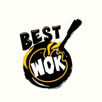 Bestes wok-design für chinesische speisekarte oder restaurant-schild. kochpfanne mit feuer-draufsicht, gebratenes asiatisches essenskonzept, emblem für china-hausrezepte mit pfanne und typografie. vektorillustration