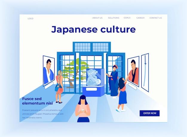 Besucher einer ausstellung mit japanischer kultur