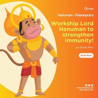 Beten sie lord hanuman an, um das immunitätsbanner-design zu stärken