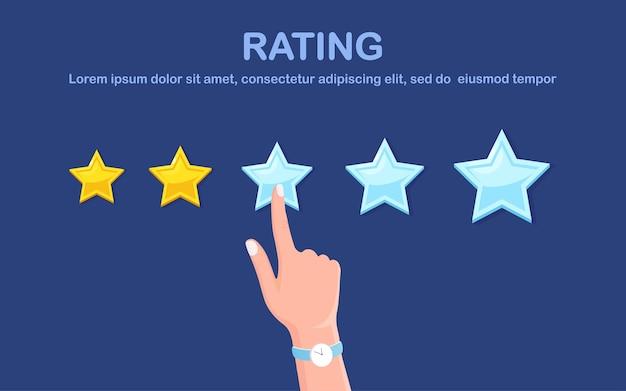 Bewertung in sternen. kundenfeedback, kundenbewertung. umfrage für marketingdienstleistungen. .