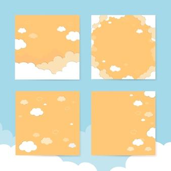 Bewölktes gelbes himmelmuster