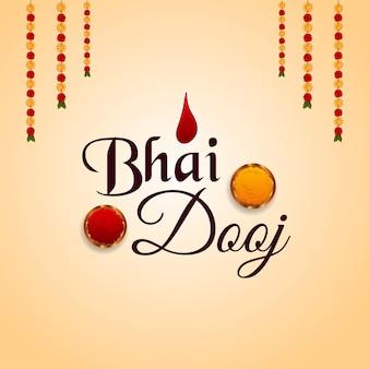 Bhai dooj indische festfeier-grußkarte mit kreativem hintergrund