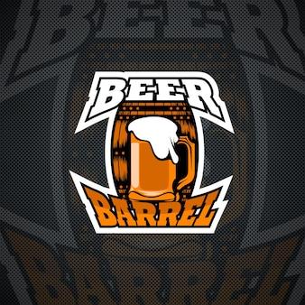 Bier barrel logo vorlage.