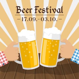 Bier festival. zwei gläser in männerhänden, toast