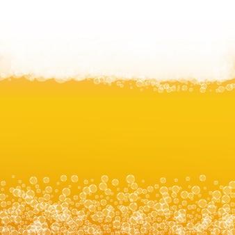 Bier-hintergrund. craft-lager-spritzer. oktoberfestschaum. goldenes menüdesign. schaumbier mit realistischen blasen. kühles flüssiges getränk für bar. orange flasche für oktoberfestschaum.