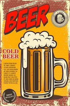 Bierplakat im retro-stil. bierobjekte auf grunge-hintergrund. element für karte, flyer, banner, druck, menü. illustration