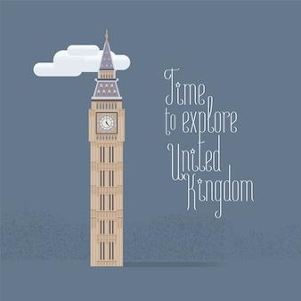 Big ben in london vektor-illustration. reisen sie nach großbritannien, großbritannien, london konzeptdesign