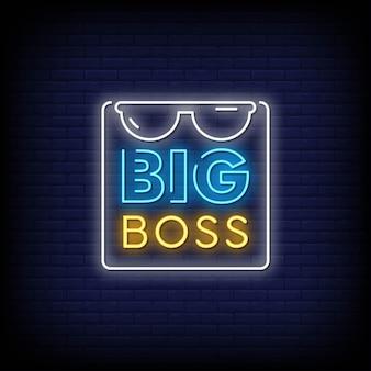 Big boss neon zeichen stil text vektor