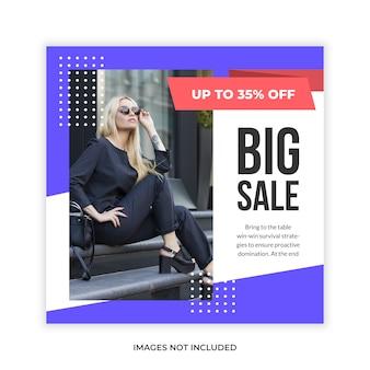 Big sale social media promo square