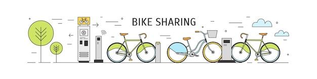 Bike-sharing-station mit geparkten leihfahrrädern auf der stadtstraße und zahlungsterminals auf weißem hintergrund. stadtverkehr, pendlerverkehr. vektorillustration im modernen linearen stil.