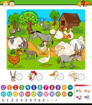 Bildung spiel cartoon illustration