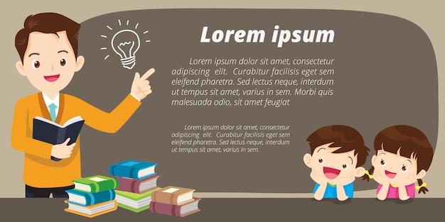 Bildungskonzept illustration