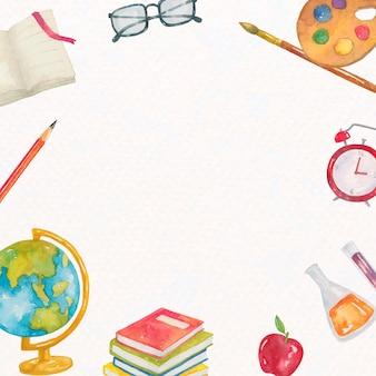 Bildungsrahmenvektor der wesentlichen bestandteile des klassenzimmers in aquarell