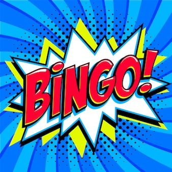 Bingo lotterieplakat. hintergrund des lotteriespiels.