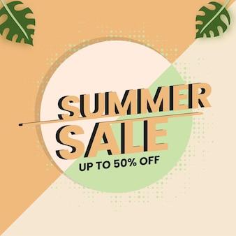 Bis zu 50 % rabatt auf posterdesign im sommerverkauf mit monstera-blättern.