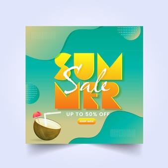 Bis zu 50 % rabatt für sommerverkaufsplakate oder vorlagendesign mit kokosgetränk.