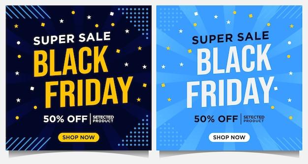 Black friday event banner, social media post und hintergrundvorlage in blauer und gelber farbe mit punkt- und sternverzierung