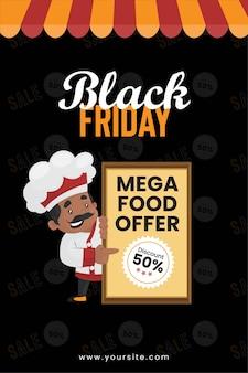 Black friday mega food angebot banner design