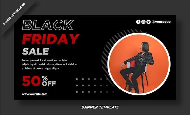 Black friday sale banner social media post vorlage