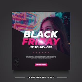 Black friday sale banner vorlage im modernen stil