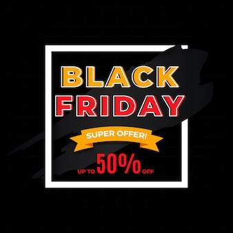Black friday sale banner vorlage.