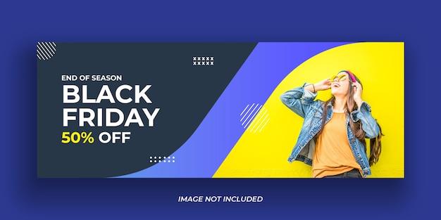 Black friday sale social media facebook cover vorlage