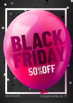 Black friday sale web banner vorlage. dunkelrosa mit schwarzem ballon und konfetti für saisonale rabattangebote.