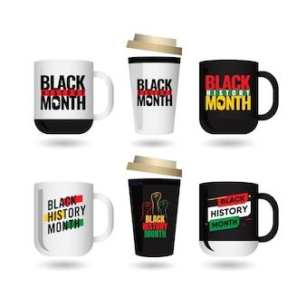Black history month vorlage. design für becher oder druck.