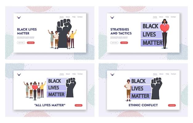 Black lives matter landing page vorlagensatz. schwarze charaktere mit herz und erhobenen händen. gleichstellungskampagne gegen rassendiskriminierung dunkler hautfarbe. cartoon-menschen-vektor-illustration