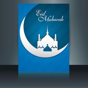 Blaue farbe eid mubarak hintergrund