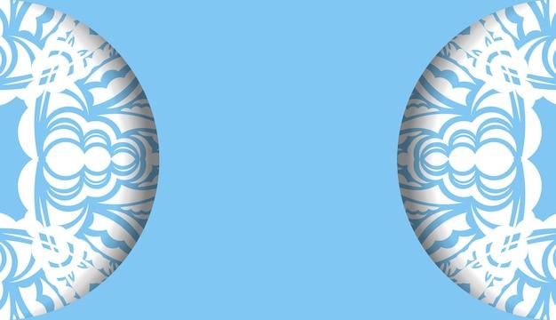 Blaue farbfahnenschablone mit abstrakter weißer verzierung für logodesign