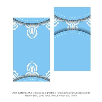 Blaue farbvisitenkarte mit griechischem weißem muster für ihr geschäft.
