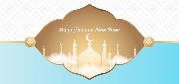 Blaue horizontale fahne mit islamischem design des neuen jahres