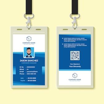 Blaue mitarbeiter id card design-vorlage