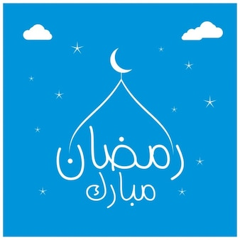 Blaue moschee ramadan kalligraphie