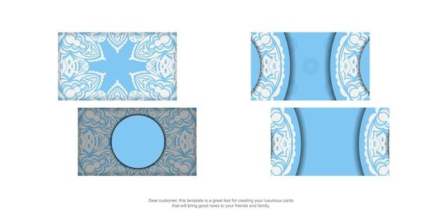 Blaue visitenkarte mit abstraktem weißem muster für ihre marke.