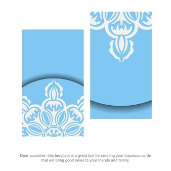 Blaue visitenkarte mit abstrakter weißer verzierung für ihre marke.