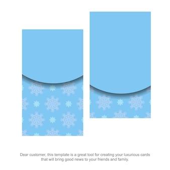 Blaue visitenkarte mit griechischem weißem muster für ihre kontakte.