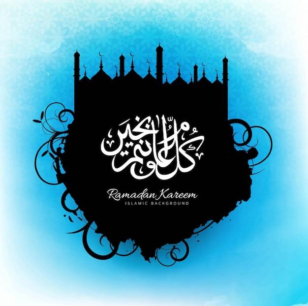 Blauer ramadan kareem hintergrund