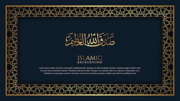 Blauer und goldener islamischer dekorativer ornamentrahmen