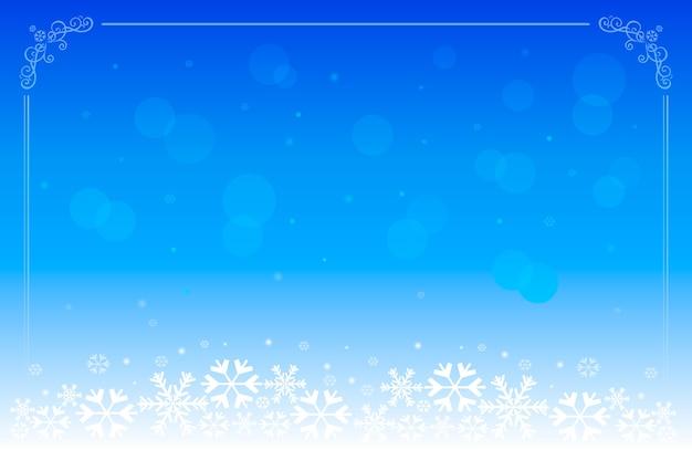 Blauer weihnachtshintergrund mit feld