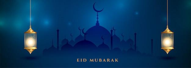 Blaues fahnenentwurf des islamischen eid mubarak festivals