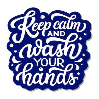 Bleib ruhig und wasche deine hände