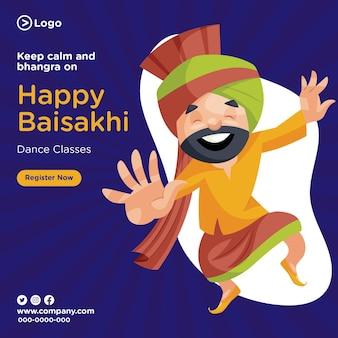 Bleiben sie ruhig und bhangra auf glücklichen baisakhi banner design-vorlage