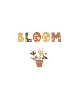 Bloom - schriftzug und blumen in einer vase. vektor-illustration.