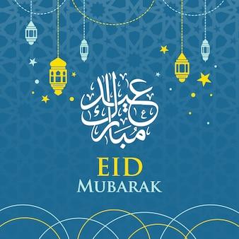Blue eid mubarak hintergrund