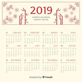 Blüht chinesischen kalender des neuen jahres