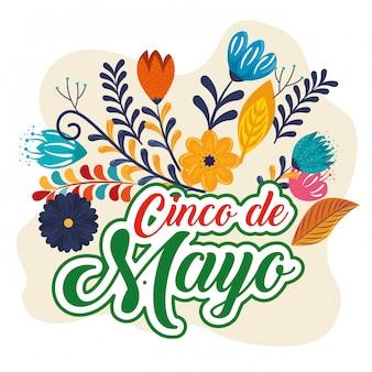 Blumenanlagen mit niederlassungsblättern zum mexikanischen feiertag